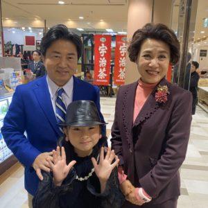 加藤 勝信 妻 加藤勝信の妻と娘が凄いと評判に!経歴や年収、性格が気になる!